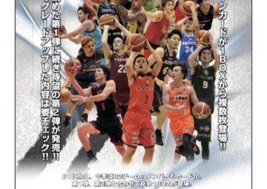 2017-18 BBM B・LEAGUE 2ND HALF 日本バスケットボールリーグ男子
