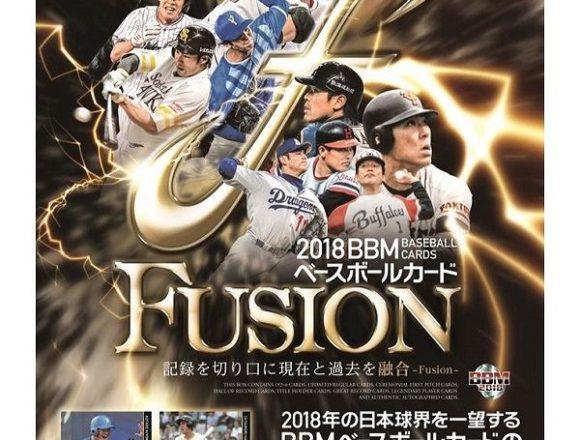 2018bbmfusion
