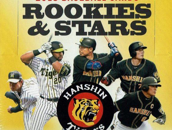 EPOCH 2018 ROOKIES&STARS 阪神タイガース