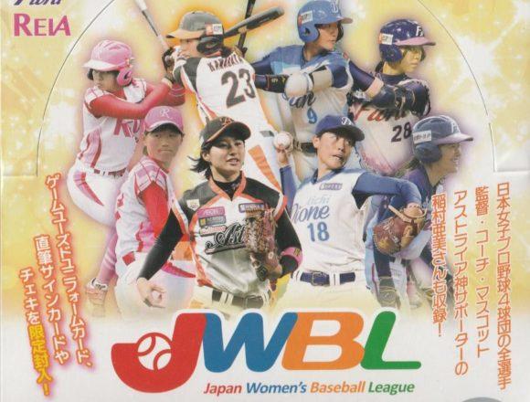EPOCH 2018 日本女子プロ野球リーグ