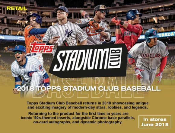 MLB 2018 TOPPS STADIUM CLUB BASEBALL RETAIL