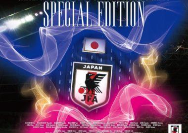 EPOCH 2018 サッカー日本代表 スペシャルエディション