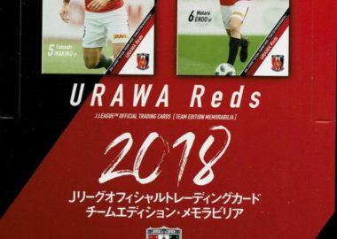 EPOCH 2018 Jリーグ チームエディション 浦和レッズ