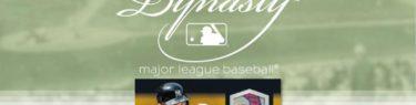 MLB 2018 TOPPS DYNASTY BASEBALL