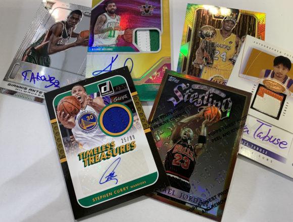 色んなカード詰め合わせ、MJのカードとかサインカードとか織り交ぜて