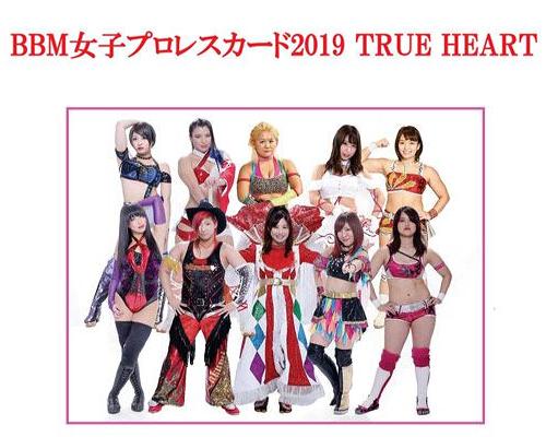 BBM 2019 女子プロレス TRUE HEART