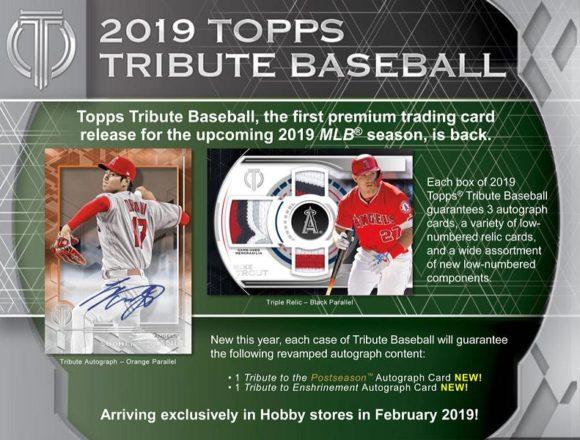 MLB 2019 TOPPS TRIBUTE BASEBALL